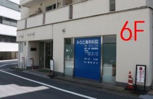 """""""きもの福田屋 道順⑨"""""""