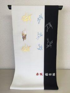 """""""染帯勧進帳"""""""