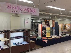 """""""岡山高島屋「春のきもの逸品展」"""